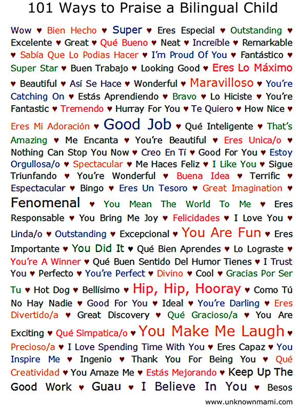 101 ways to praise a bilingual child products unknown mami by