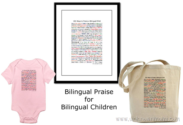 101-Ways-to-Praise-a-Bilingual-Child-Products-unknownmami